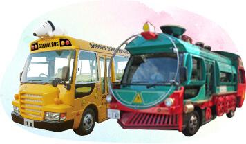 送迎バス SCHOOL BUS SERVICE