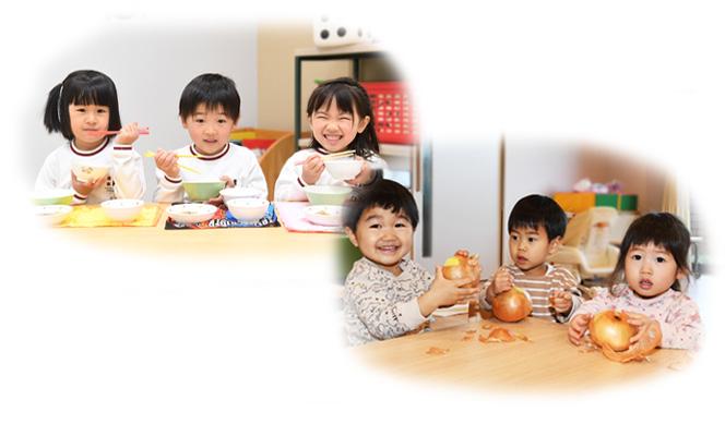 給食(食育) SCHOOL LUNCH